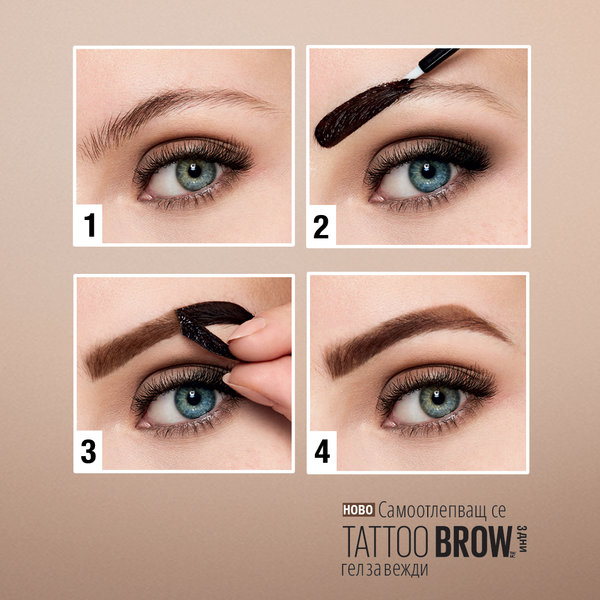 brow tattoo gel