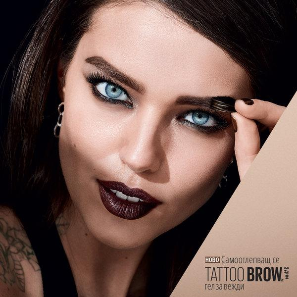 maybelline tatoo brow