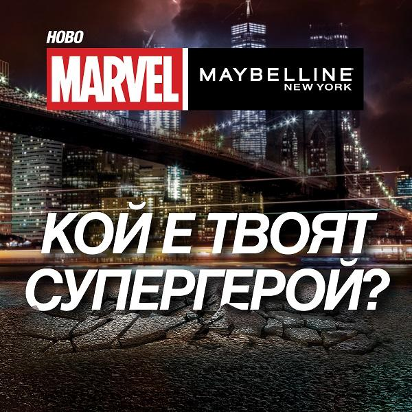 Zapoznaj se s Marvel x Maybelline New York supergeroite
