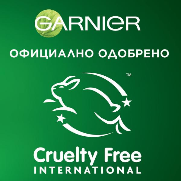 Garnier е официално сертифициран от Cruelty Free International